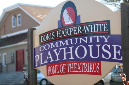 Doris Harper-White Community Playhouse